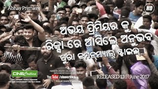 Anubhav Mohanty's Common Man Style Entry to Abhay Odia Movie Premiere Show - CineCritics