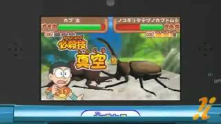 [Trailer / Pub] Doraemon 3DS