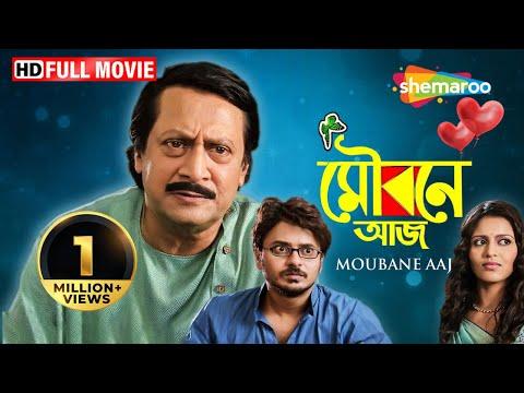 Xxx Mp4 Moubane Aaj Popular Bangla Movie Ranjit Mallick Priyanka Sarkar Rahul 3gp Sex
