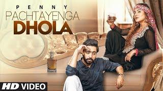Pachtayenga Dhola: Penny (Full Song) Preet Hundal | Latest Punjabi Songs 2018