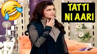 Pakistani Live TV Calling Fails **LOL**