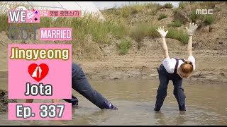 [We got Married4] 우리 결혼했어요 - Jota ♥ Jingyeong, Mud flat Romance   20160903