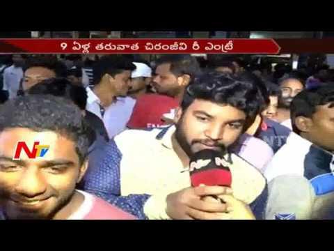 watch Mega Fans Hulchal at Theatres in Telugu States || Khaidi No 150 || Chiranjeevi || NTV
