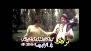 Kamran Khan - Pashto film MANSOOR KHAN song Zaar Ka Griwana