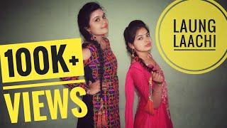 Laung Laachi | Best Wedding Dance | Ammy Virk,Neeru Bajwal | New Punjabi Songe 2018 | Pankaj Bisht.