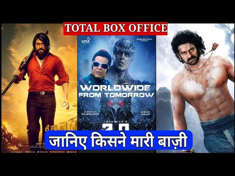 Xxx Mp4 KGF Vs 2 0 Vs Baahubali KGF Total Collection 2 0 Total Collection Baahubali Total Collection 3gp Sex