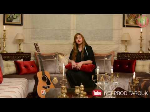 "Download Najwa Farouk - Lemen nechki ""Cover"" نجوى فاروق - لمن نشكي free"
