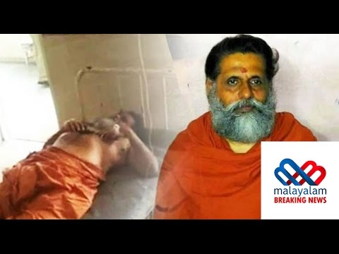 Women chops off genitals of godman who alleged raped her | Malayalam Breaking News