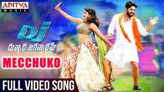Mecchuko Full Video Song | DJ Full Video Songs | Allu Arjun | Pooja Hegde | DSP