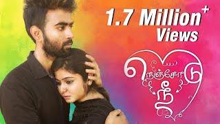Nenjodu Nee - New Tamil Short Film 2017 || M.K. Bala Vignesh