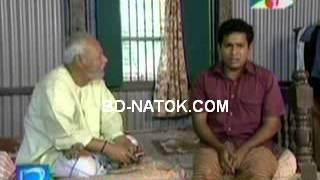 Diabari Harirampur : Vober Hat 38