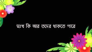Bangla Islamic Song: Allah Ke Jara Beshese Valo