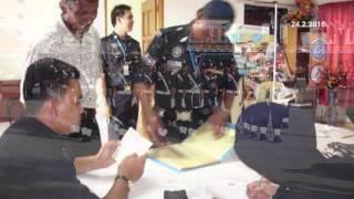 Temu Duga Konstabel Polis Diraja Malaysia PDRM Mulai 1 Mac 2016