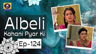 Albeli... Kahani Pyar Ki - Ep #124