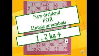 """""""ONE TWO KA FOUR"""" unique dividends for tambola or housie for ladies kitty or couple kitty party,"""