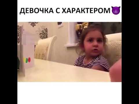 Xxx Mp4 ДЕВОЧКА С ХАРАКТЕРОМ НЕ КЛАДИ ПАЛЕЦ В РОТ 3gp Sex
