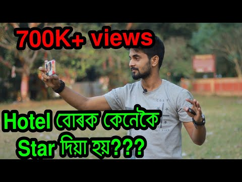 Xxx Mp4 How Hotels Get STARS Explained In Assamese Hotel Rating System 3gp Sex