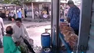 Bangla Comedy Natok 2013 Ghotok ft Fazlul Haque Babu,Nowshin & Arfan Ahmed HQ]