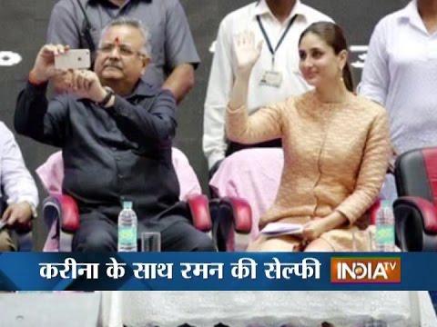 Xxx Mp4 Chhattisgarh CM Raman Singh Takes Selfie With Kareena Kapoor Opposition Attacks 3gp Sex