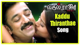 Vasool Raja MBBS Tamil Movie | Scenes | Vasool Raja MBBS Video Songs | Kaddu Thiranthae Video Song
