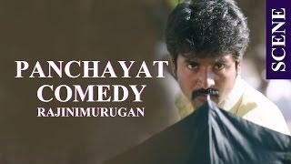 Rajini Murugan - Panchayat Comedy Scene | Sivakarthikeyan, keerthi Suresh, Soori | Ponram