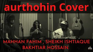 Amar Proticchobi   Aurthohin Cover