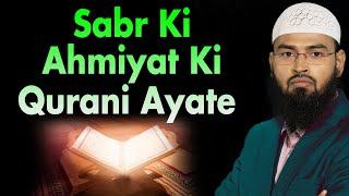Sabr Ki Ahmiyat Ke Talluq Se Qurani Ayate By Adv. Faiz Syed