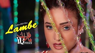 Pashto New Songs 2017 Pa Tash Deedan - Hashmat Sahar & Sitara Younas Pashto New 2017 Song Film Lambe