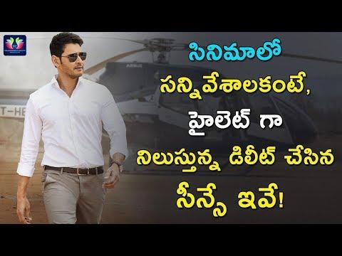 Xxx Mp4 Mahesh Babu S Bharat Ane Nenu Movie Delete Scenes Telugu Full Screen 3gp Sex