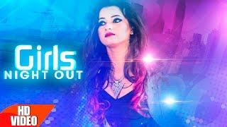 Girls Night Out (Full Song)   Bebo kakshi   Latest Punjabi Song 2016   Speed Records