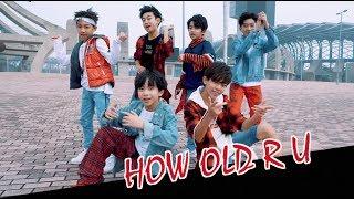 BOYSTORY《HOW OLD R U》 MV Dance Cover by 『MiniSOUL』/ SOUL BEATS Dance Studio