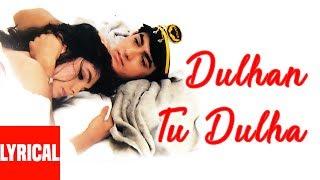 Dulhan Tu Dulha Main Ban Jaunga Lyrical Video   Dil Hai Ke Manta Nahin   Aamir Khan, Pooja Bhatt
