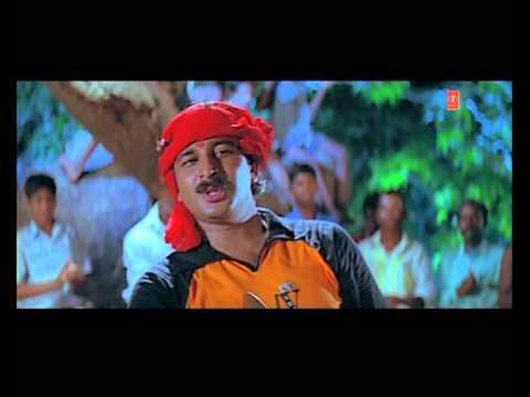 Gori Gori Toree Bahiyaa- Chaita (Full Bhojpuri video Song)Feat.Manoj Tiwari