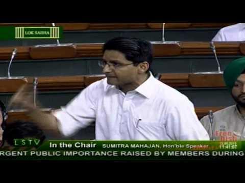 Deepender Singh Hooda speech in Lok Sabha