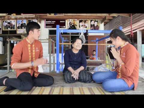 พหุวัฒนธรรม Sec.5 kku 59