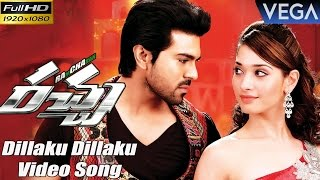 Ram Charan's Racha Movie Songs || Dillaku Dillaku Full HD Video Song