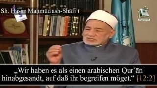 Sh. Hasan Mahmud ash-Shafi'i | Der Anfang im Streben nach Wissen