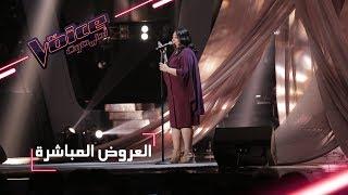 #MBCTheVoice - مرحلة العروض المباشرة - دموع تؤدّي أغنية 'أرجوك أرجوك'