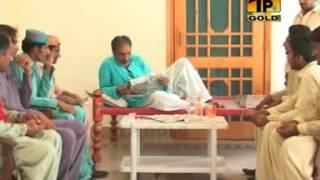 Bakkar Waal - Seraiki New Movie - Part 1