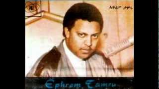 Ephrem Tamiru - Endegebsu Zala