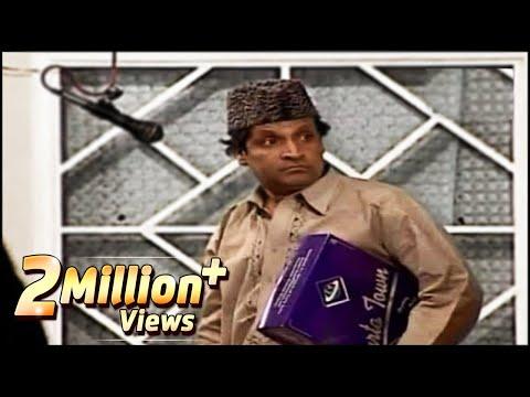 Xxx Mp4 Umer Sharif Sikandar Sanam Saleem Afridi Dulha 2002 Pakistani Comedy Stage Show Drama 3gp Sex