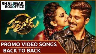 Sarainodu Video Songs Trailers || Back To Back || Allu Arjun, Rakul Preet Singh