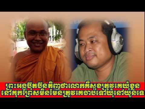 KPR Radio Cambodia Hot News Today Khmer News Today 21 02 2017 Neary Khmer