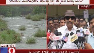 Pro-Kannada Groups Call Karnataka Bandh on June 12th, Demanding Implementation of Mekedatu Project