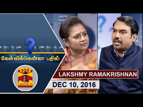 (10/12/2016) Kelvikkenna Bathil | Exclusive Interview with Lakshmy Ramakrishnan | Thanthi TV