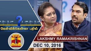 (10/12/2016) Kelvikkenna Bathil   Exclusive Interview with Lakshmy Ramakrishnan   Thanthi TV