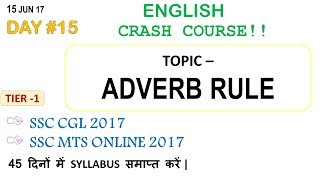 Tutorial on Adverb Types & Rule for spotting error|SSC CGL/MTS/Bank PO/Clerk/IBPS 2017-18|English#15