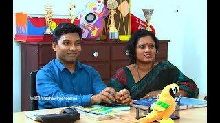 Marimayam | Ep 306 - Be careful on 'daycare' I Mazhavil Manorama