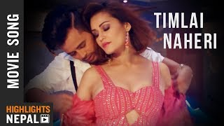 Timilai Na Heri - Nepali Movie JOHNNY GENTLEMAN Song | Ft. Paul, Aanchal, Reema