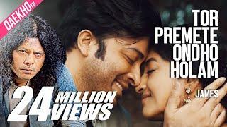 images Tor Premete Satta James Shakib Khan Paoli Dam Bangla Movie Song 2017